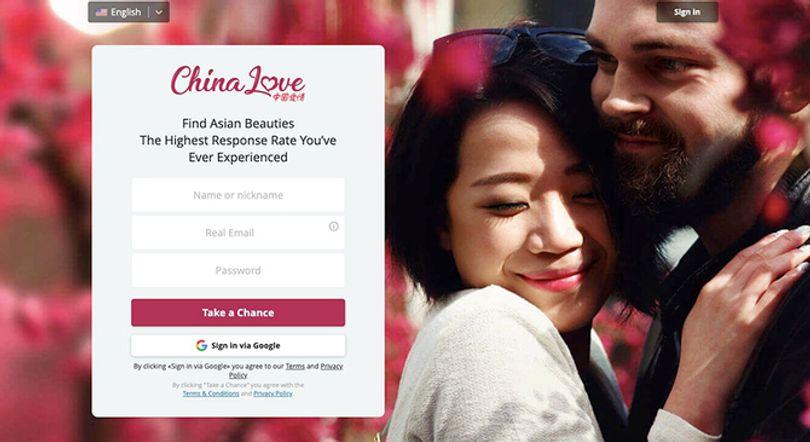 chinalove-main-page